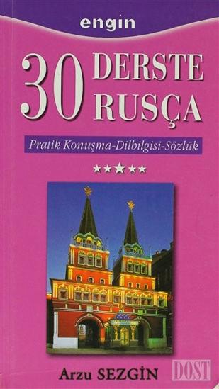 30 Derste Rusça