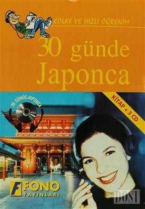 30 Günde Japonca (kitap + 3 CD)