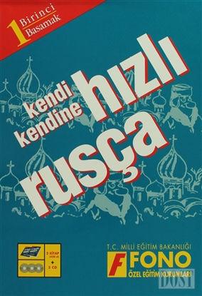 Hızlı Rusça 1. Basamak (2 kitap + 3 CD)