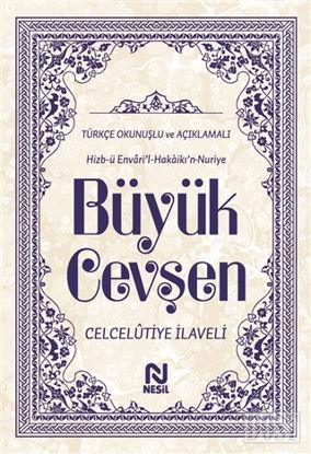 Hizb-ü Envari'l-Hakaikı'n-Nuriye Büyük Cevşen Türkçe Okunuşlu ve Açıklamalı ( 2 Farklı Renkte)
