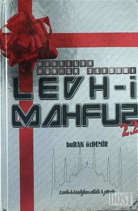 Levh-i Mahfuz (Sert Kapak)