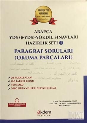 Arapça YDS (e-YDS)-Yökdil Sınavları Hazırlık Seti 1