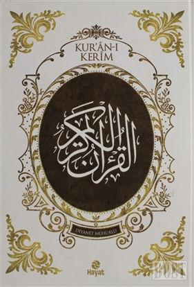 Kur'an-ı Kerim (Orta Boy)