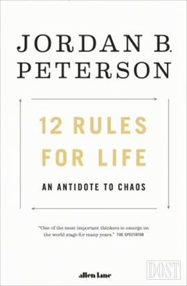 12 Rules For Life K k Boy