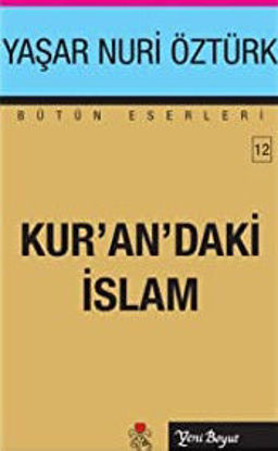 Kur'an Daki İslam  **Ciltsiz** resmi