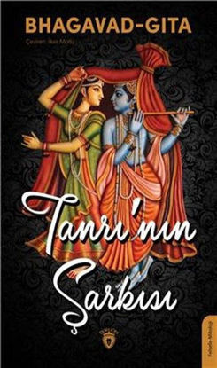 Bhagavad Gita Tanrı'nın Şarkısı resmi