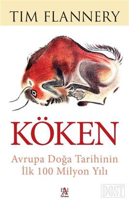 K ken