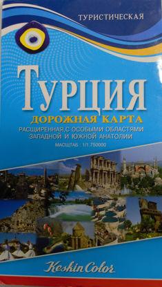 Keskin Türkiye Karayolları Haritası Rusça resmi