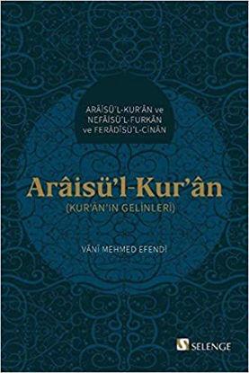 Araisü'L - Kur'An (Kur'An'In Gelinleri) resmi