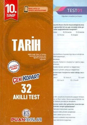 10.Sınıf Tarih Yaprak Test resmi