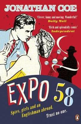 Expo 58 resmi