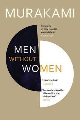 Men Without Women resmi