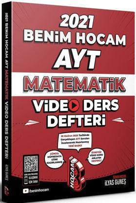 Ayt Matematik Video Ders Notları resmi