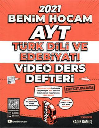 Ayt Türk Dili Ve Edebiyatı Video Ders Notları resmi