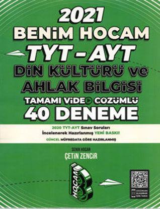 Tyt Ayt Din Kültürü 40 Deneme  Video Çözümlü resmi