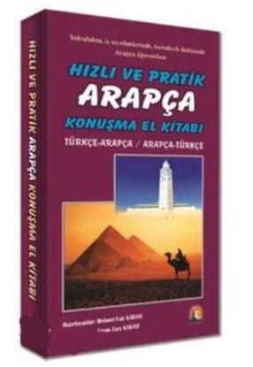 Hızlı Ve Pratik Arapça Konuşma El Kitabı resmi