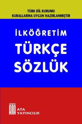 İlköğretim Türkçe Sözlük resmi