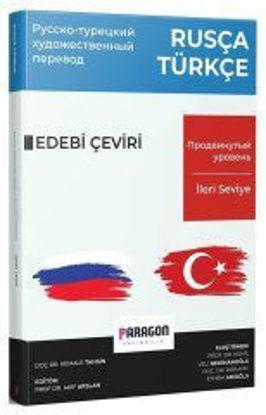 Rusça Türkçe Edebi Çeviri İleri Seviye resmi
