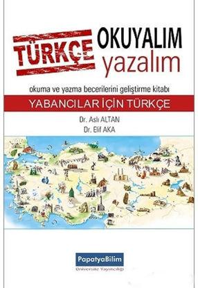 Türkçe Okuyalım Yazalım resmi