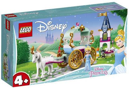 Cinderellas Carriage resmi