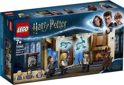 Hogwarts  Room of Requirement resmi