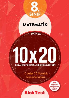 8.Sınıf 1.Dönem Matematik 10X20 Deneme resmi