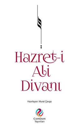 Hazret-i Ali Divanı resmi