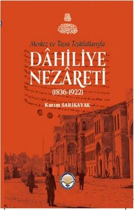Dahiliye Nezareti (1836-1922) resmi