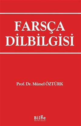 Farsça Dilbilgisi resmi
