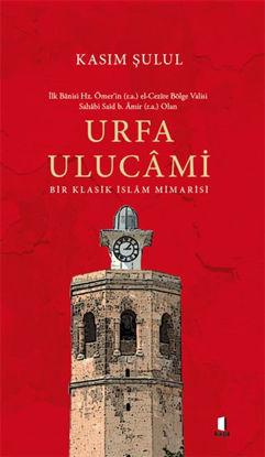 Urfa Ulucami resmi