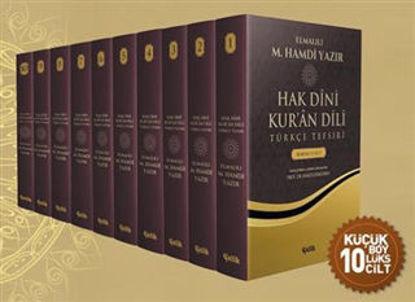 Hak Dini Kur'an Dili Türkçe Tefsiri (10 Cilt Takım) resmi