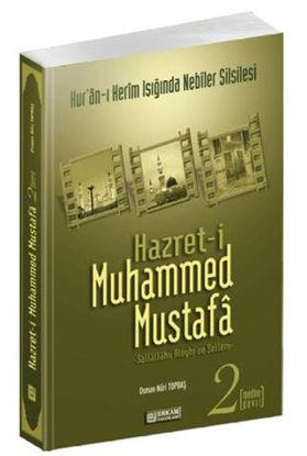 Hazret-i Muhammed Mustafa 2 Medine Devri resmi