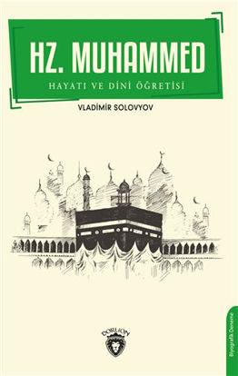 Hz. Muhammed Hayatı ve Dini Öğretisi resmi