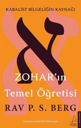 Zohar'ın Temel Öğretisi resmi