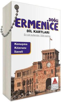 Doğu Ermenice Dil Kartları resmi