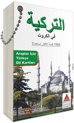 Araplar İçin Türkçe Dil Kartları resmi