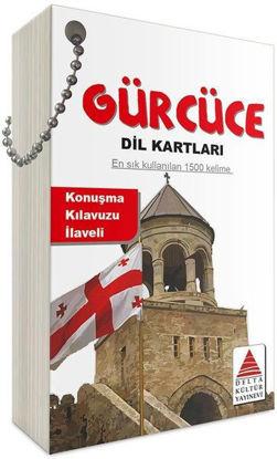 Gürcüce Dil Kartı resmi