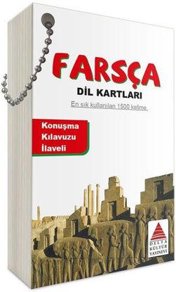 Farsça Dil Kartları resmi