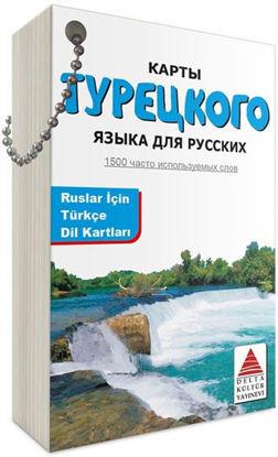 Ruslar İçin Türkçe Dil Kartları resmi