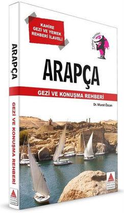 Arapça Gezi ve Konuşma Rehberi resmi