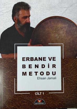 Erbane Ve Bendir Metodu Cilt -1 resmi