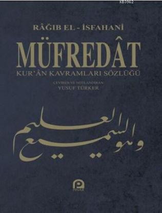 Müfredat Kur'an Kavramları Sözlüğü resmi