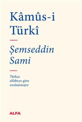 Kamüs-i Türki (Bez Ciltli) resmi