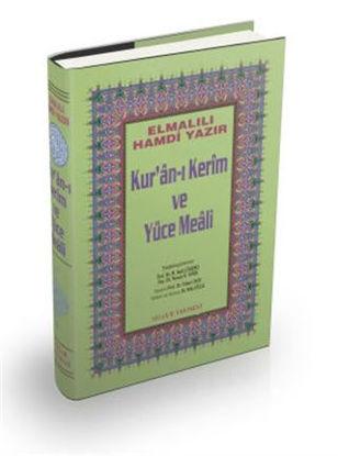 Orta Boy Kur'an-ı Kerim ve Yüce Meali resmi