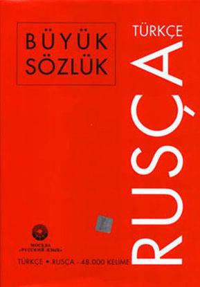 Büyük Türkçe-Rusça Sözlük(Kırmızı) resmi