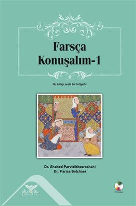 Farsça Konuşalım - 1 resmi