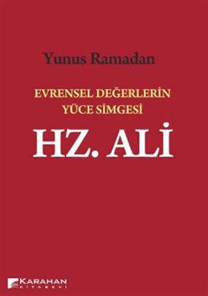 Evrensel Değerlerin Yüce Simgesi Hz. Ali resmi