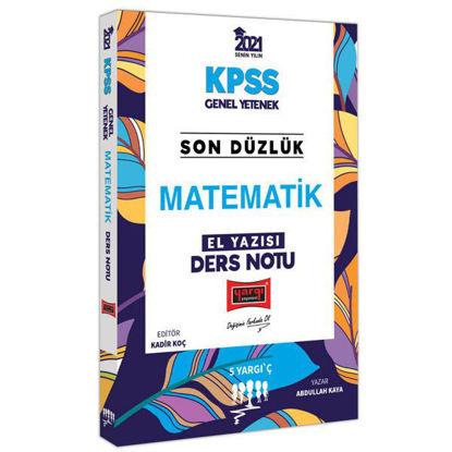2021 KPSS Son Düzlük Matematik El Yazısı Ders Notu Yargı Yayınları resmi