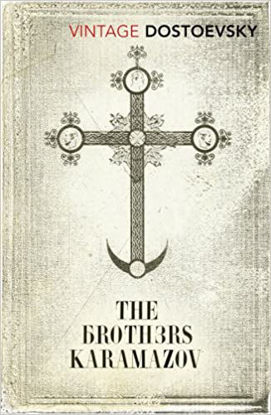 The Brothers Karamazov resmi