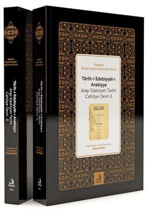 Tarih-i Edebiyyat-ı Arabiyye (2 Kitap Takım) resmi